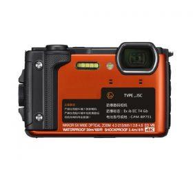 Máy chụp ảnh phòng nổ (16.8 Megapixels)