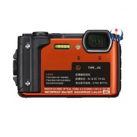 Máy chụp ảnh phòng nổ ZHS1680 (16.8MP)